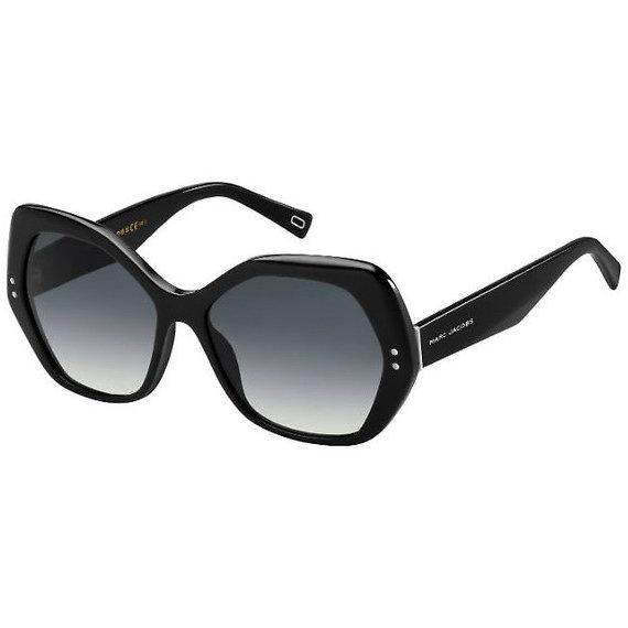 Ochelari de soare dama Marc Jacobs MARC 117/S 807/9O Fluture originali cu comanda online