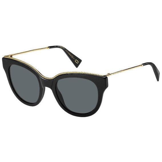 Ochelari de soare dama Marc Jacobs MARC 165/S 807/IR Rotunzi originali cu comanda online