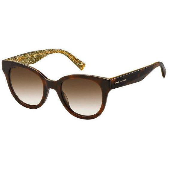 Ochelari de soare dama Marc Jacobs MARC 233/S DXH/HA Fluture originali cu comanda online