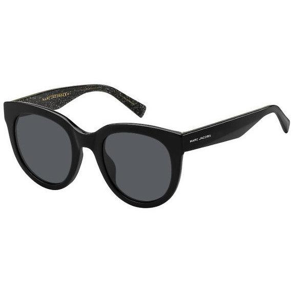 Ochelari de soare dama Marc Jacobs MARC 233/S NS8/IR Fluture originali cu comanda online
