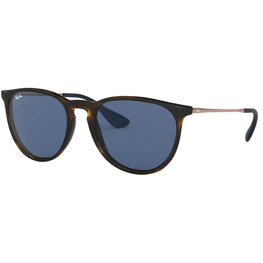 Ochelari de soare dama Ray-Ban RB4171 639080 Rotunzi originali cu comanda online
