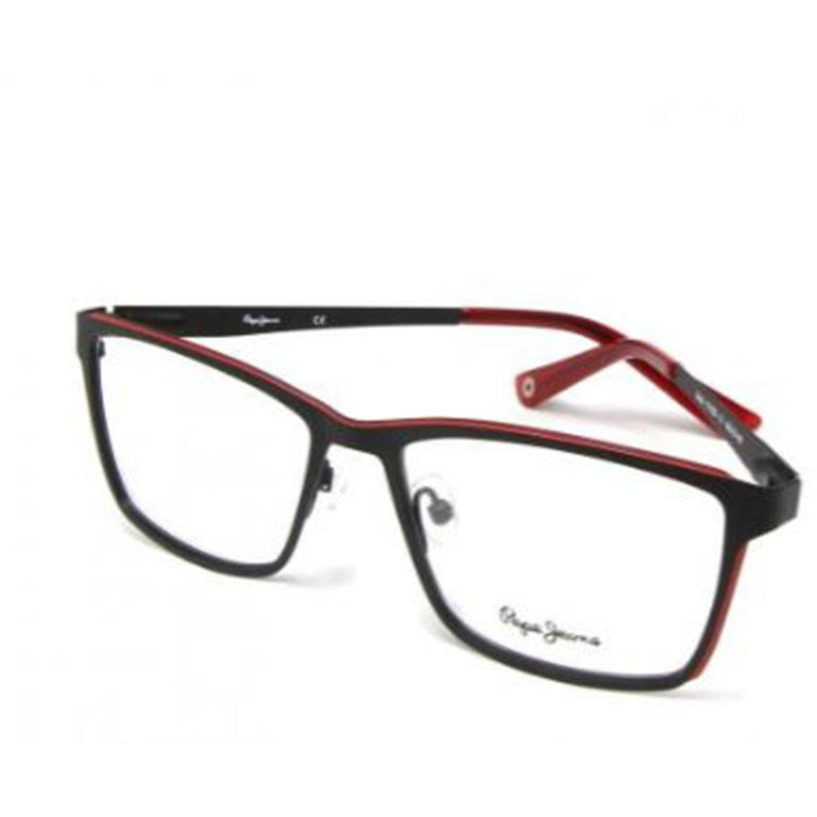 Rame ochelari de vedere barbati PEPE JEANS PJ1226 C1 Rectangulare originale cu comanda online