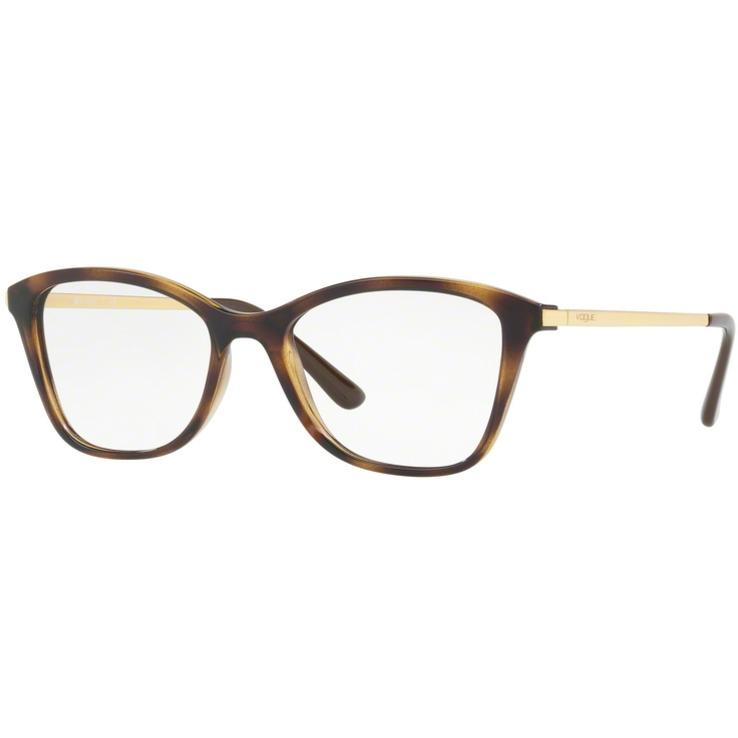 Rame ochelari de vedere dama Vogue VO5152 W656 Ochi de pisica originale cu comanda online