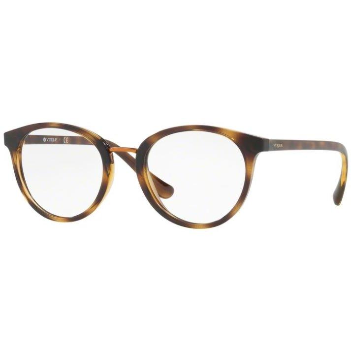 Rame ochelari de vedere dama Vogue VO5167 W656 Ovale originale cu comanda online