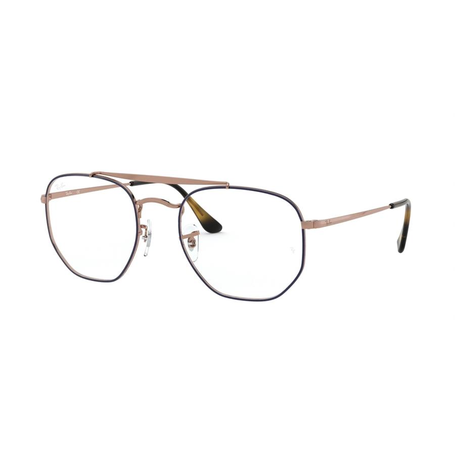 Rame ochelari de vedere unisex Ray-Ban RX3648V 2975 Rotunde originale cu comanda online