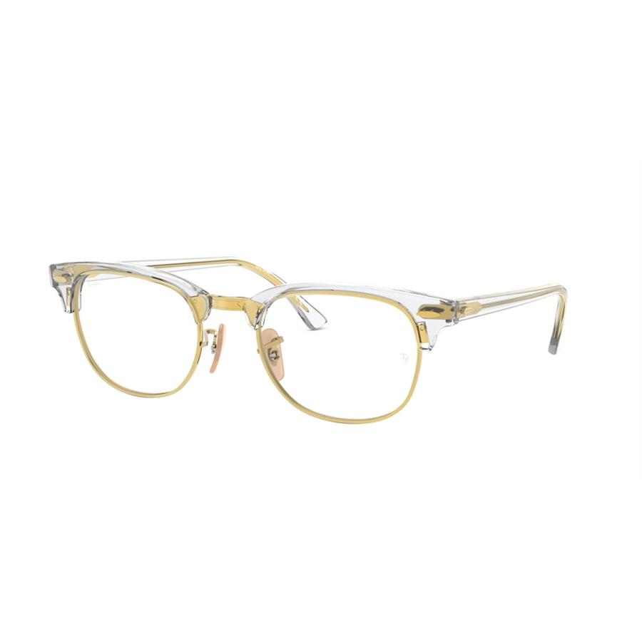 Rame ochelari de vedere unisex Ray-Ban RX5154 5762 Patrate originale cu comanda online