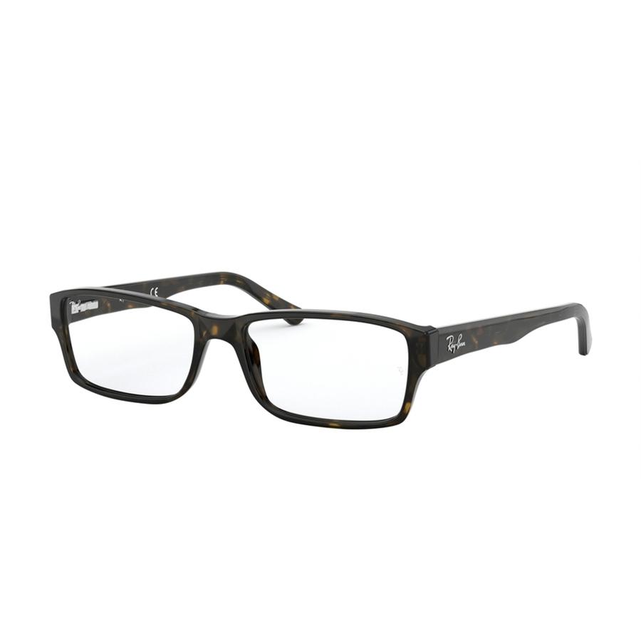 Rame ochelari de vedere unisex Ray-Ban RX5169 2012 Rectangulare originale cu comanda online