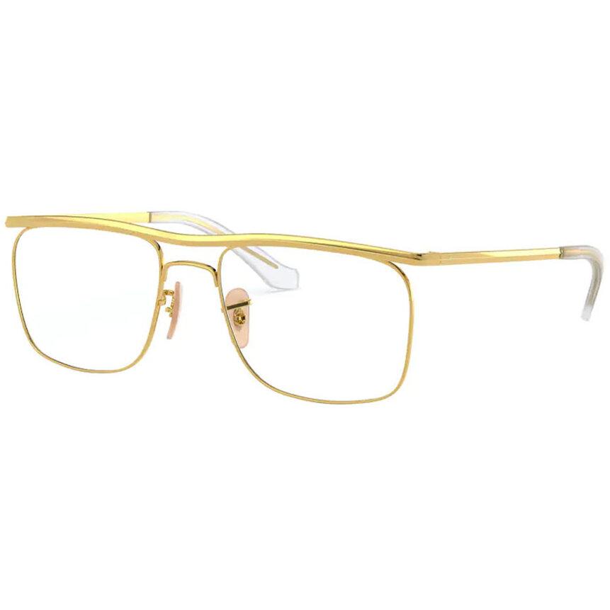 Rame ochelari de vedere unisex Ray-Ban RX6519 2500 Patrate originale cu comanda online